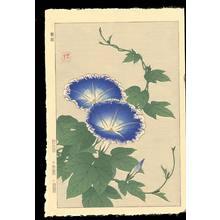 Kawarazaki, Shodo: Scene No. 17 (1) - Ohmi Gallery