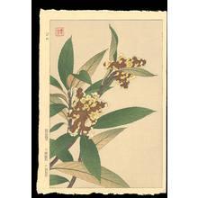 Kawarazaki, Shodo: Scene No. 18 (1) - Ohmi Gallery