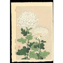 Kawarazaki, Shodo: Scene No. 22 (1) - Ohmi Gallery