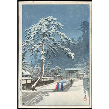川瀬巴水: Ikegami Honmonji Temple - Ohmi Gallery