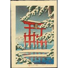 川瀬巴水: Miyajima in Snow - 雪の宮嶋 - Ohmi Gallery
