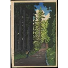 川瀬巴水: Road to Nikko (Nikko Kaido Line) - Ohmi Gallery