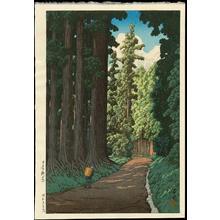 Kawase Hasui: Road to Nikko (Nikko Kaido Line) - 日光街道 - Ohmi Gallery
