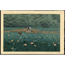 Kawase Hasui: Shiba Benten Pond - Ohmi Gallery