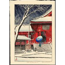 Kawase Hasui: Snow at Ueno Kiyomizudo - 上野清水堂の雪 - Ohmi Gallery