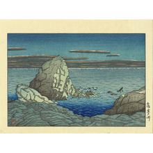 Kawase Hasui: Muroto Peninsula, Tosa - 土佐室戸岬 - Ohmi Gallery