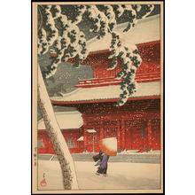 Kawase Hasui: The Zojoji Temple - 芝増上寺 - Ohmi Gallery