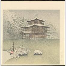 Kawase Hasui: Kinkakuji Evening Snow - Ohmi Gallery