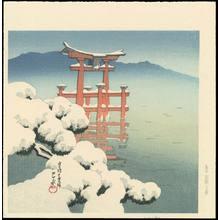 川瀬巴水: Lingering Snow at Miyajima - 宮嶋の雪晴 - Ohmi Gallery