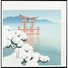 川瀬巴水: Lingering Snow at Miyajima - 宮嶋の雪晴 - Ohmi Gallery