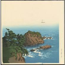 Kawase Hasui: Nishiki Bay Atami - Ohmi Gallery