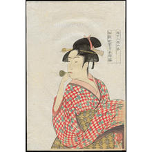 喜多川歌麿: Poppin - ポッピンを吹女 - Ohmi Gallery