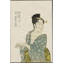 Kitagawa Utamaro: The Fickle Type - 浮気之相 (1) - Ohmi Gallery