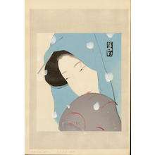 北野恒富: The Heroine Umekawa in Meido No Hiyaku - 鷺娘 - Ohmi Gallery