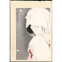 北野恒富: Heron Daughter (Sagi Musume) - 鷺娘 - Ohmi Gallery