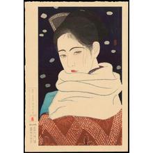 朝井清: Expression of Eyes (Hitomi) - 瞳 - Ohmi Gallery