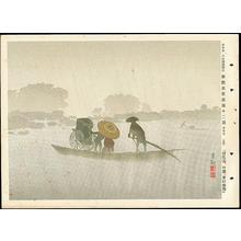 小林清親: Spring Rain at the Takeya Ferry Crossing, Matsuchiyama - 待乳山、竹屋ノ渡の春雨 - Ohmi Gallery