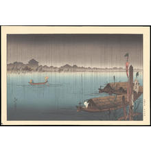 古峰: A River in the Rain - Ohmi Gallery