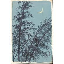 Kotozuka Eiichi: Bamboo Grove Under a Crescent Moon - 月下竹林 - Ohmi Gallery