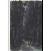 Kotozuka Eiichi: Cryptomerias Trees in Nikko - 日光杉並木 - Ohmi Gallery