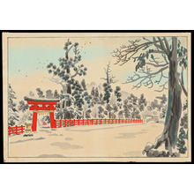 Kotozuka Eiichi: Kamigamo Shrine - 上賀茂神社 - Ohmi Gallery