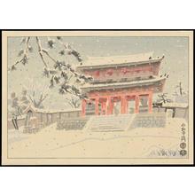 Kotozuka Eiichi: Niwaji Temple Gate - 仁和寺山門 - Ohmi Gallery