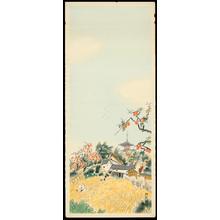 Kotozuka Eiichi: Ikaruga in Autumn - 斑鳩晴秋 - Ohmi Gallery