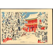 Kotozuka Eiichi: Kasuga Shrine - Ohmi Gallery