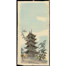 Kotozuka Eiichi: Kofukuji Temple Pagoda - 興福寺塔 - Ohmi Gallery