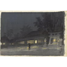 Kotozuka Eiichi: Night Rain in Rakuhoku (Kyoto) - 洛北夜雨 - Ohmi Gallery