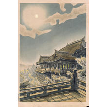 Kotozuka Eiichi: The Full Moon View At Kiyomizu Temple- October In Kyoto - 清水寺 - Ohmi Gallery