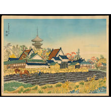 Kotozuka Eiichi: Yakushi Temple and the Vicinity - 奈良薬師寺付近 - Ohmi Gallery