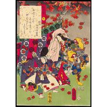 Utagawa Kunisada: Chapter 7- Momiji-No-Ga - Ohmi Gallery