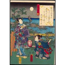Utagawa Kunisada: Chapter 13- Akashi - Ohmi Gallery