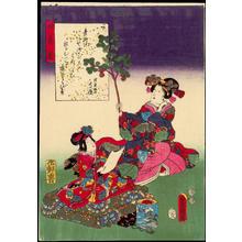Utagawa Kunisada: Chapter 23- Hatsune - Ohmi Gallery