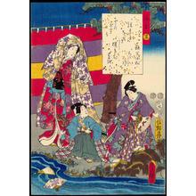 Utagawa Kunisada: Chapter 29- Miyuki - Ohmi Gallery