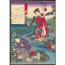 歌川国貞: Chapter 32- Umegae - Ohmi Gallery