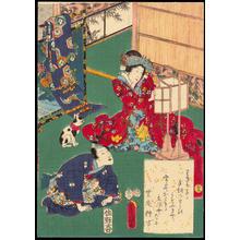 Utagawa Kunisada: Chapter 35- Wakana-No-Ge - Ohmi Gallery