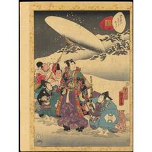 Utagawa Kunisada: Chapter 34- Wakana no Jo - Ohmi Gallery