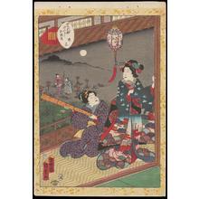 Utagawa Kunisada: Chapter 13 - Akashi - Ohmi Gallery