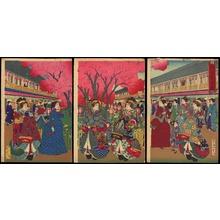 Utagawa Kunisada: The Height Of Prosperity In Matsui - Ohmi Gallery