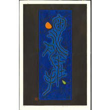 巻白: Poem 71-11 - ?水?月手 - Ohmi Gallery