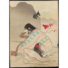 Mishima Shoso: Autumn Colored Sumac - 櫨紅葉 - Ohmi Gallery