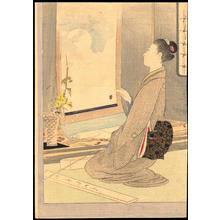 Mishima Shoso: Waiting For Spring - 春待 - Ohmi Gallery