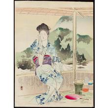 Mishima Shoso: Scenic Beauty - 山紫水明 - Ohmi Gallery