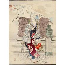 Mishima Shoso: Selling Firewood - 黒木売り - Ohmi Gallery