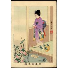 宮川春汀: Camellia Garden - 牡丹 - Ohmi Gallery