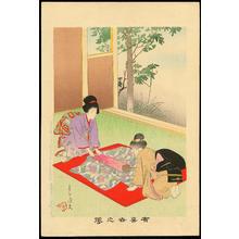 宮川春汀: Ironing a Kimono (1) - Ohmi Gallery