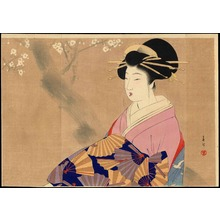宮川春汀: Oiran (Courtesan) (1) - Ohmi Gallery