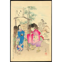 水野年方: A Blessed Letter - 惣恵文 - Ohmi Gallery